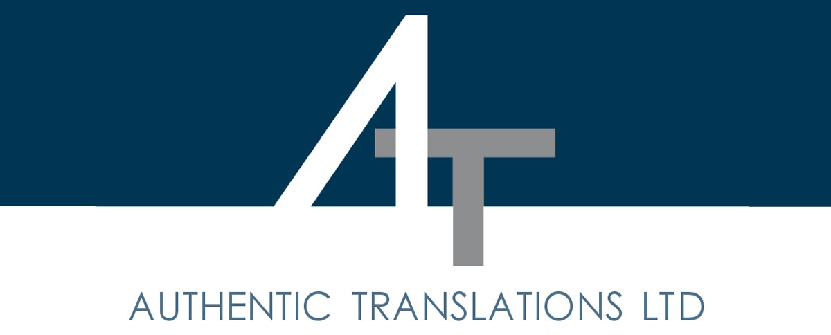 Authentic Translations Ltd logo